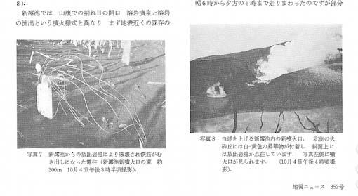 nippanashinmyoP-1.jpg