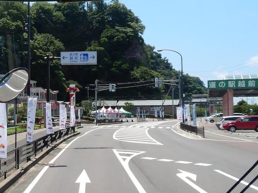nojimazaki-3.jpg