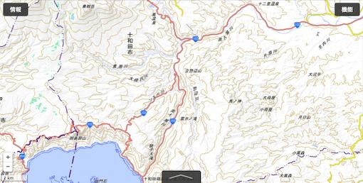 oirasegawaM-1.jpg