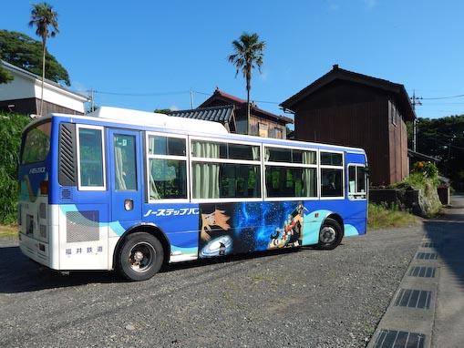 okazaki-7.jpg