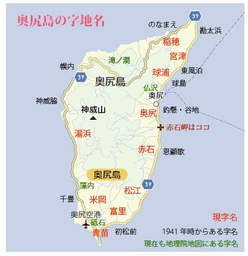 okusirinoazamei-1.jpg
