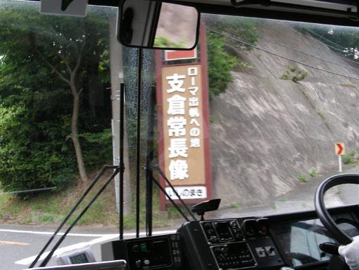 omurozaki05.jpg