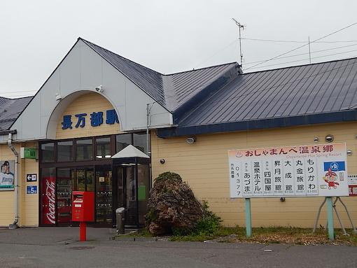 osyaeki-1.jpg