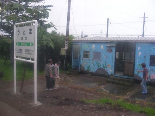 ro-sokuiwa04.jpg