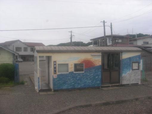ro-sokuiwa05.jpg