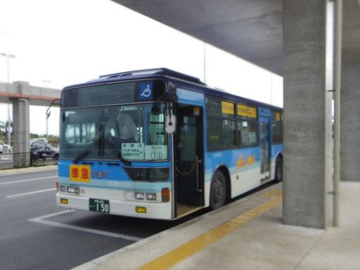 rosenbus04.jpg