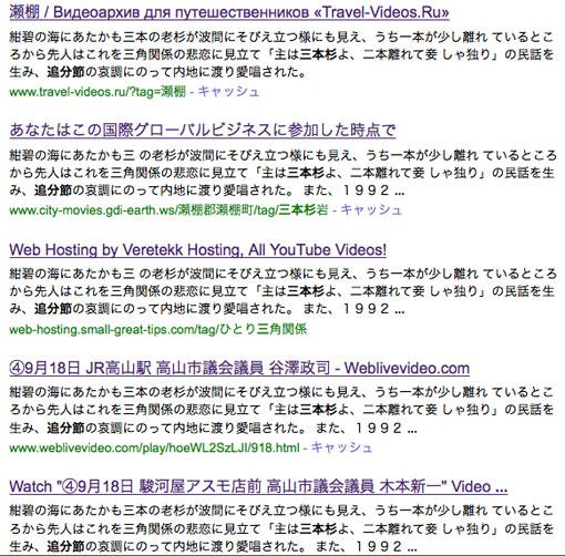 sanBonnC02.jpg