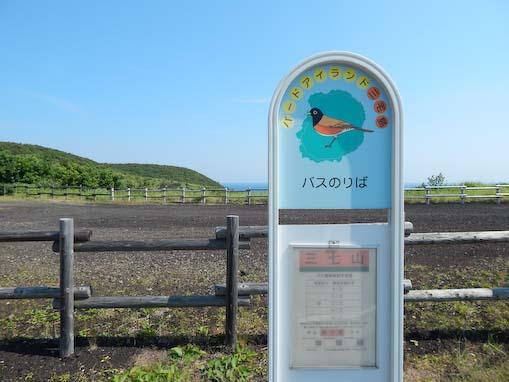 sanhitiyama-5.jpg