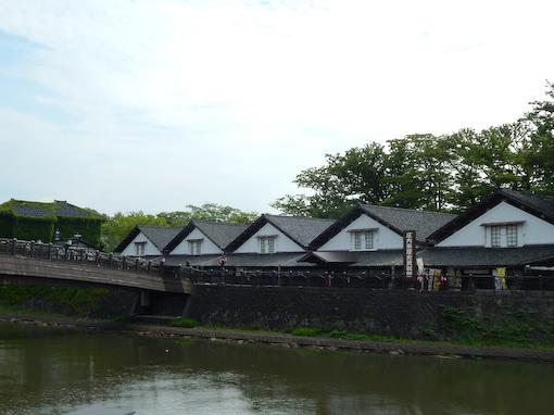 sankyosoko-2.jpg