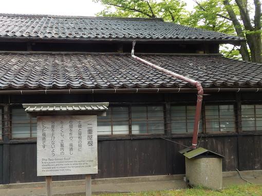 sankyosoko-6.jpg