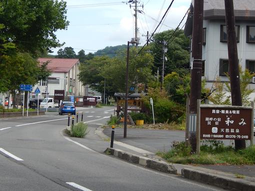 saruhanamisaki-5.jpg