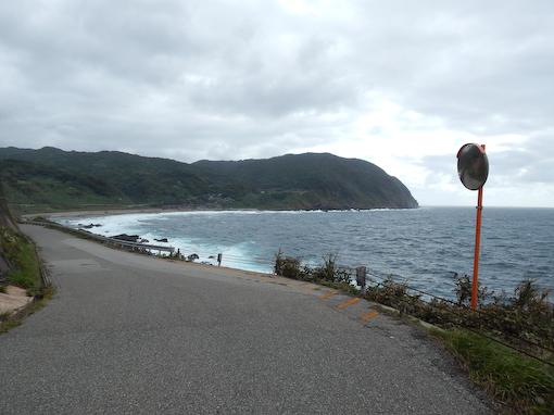 saruyamamisaki-14.jpg