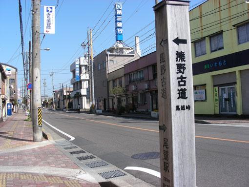 sawazaki07.jpg