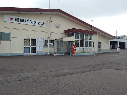 setanakitahiyama-2.jpg