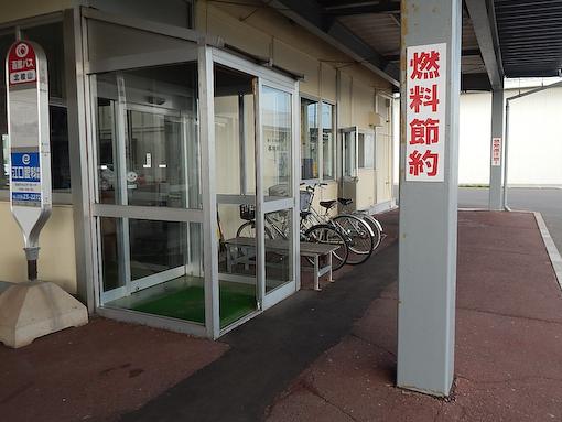 setanakitahiyama-3.jpg