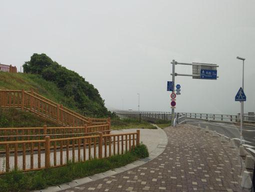sezaki11.jpg