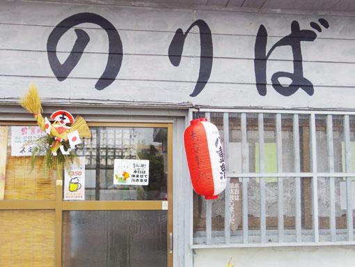 shimekazari03.jpg