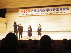 shiminkaikan024.jpg