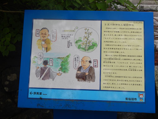 shinmeisaki11.jpg
