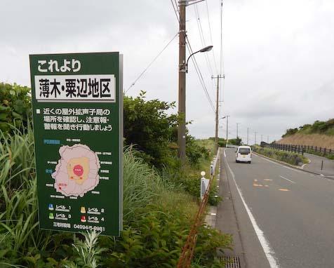 shinmyouike-11.jpg