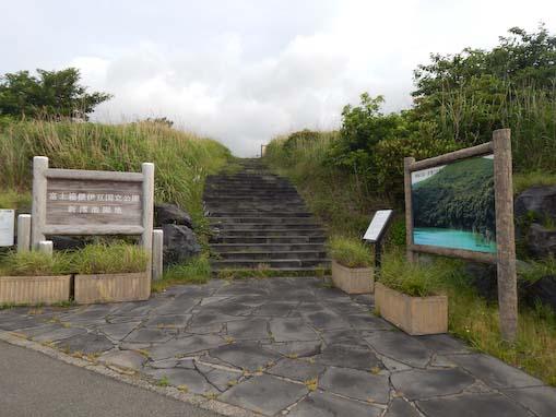shinmyouike-4.jpg