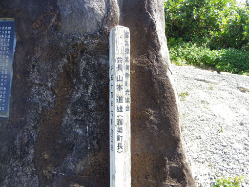shirahoyanagida03.jpg