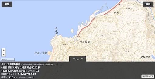 shiraitomM-4.jpg