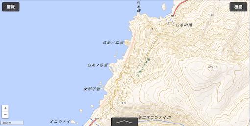 shiraitomM-5.jpg