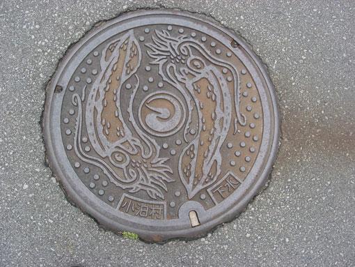 shiraiwazaki11.jpg