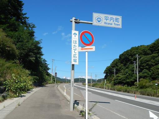 shiranezaki-6.jpg