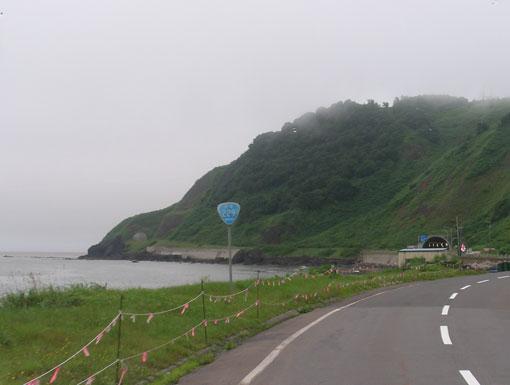 shiribetsu01.jpg