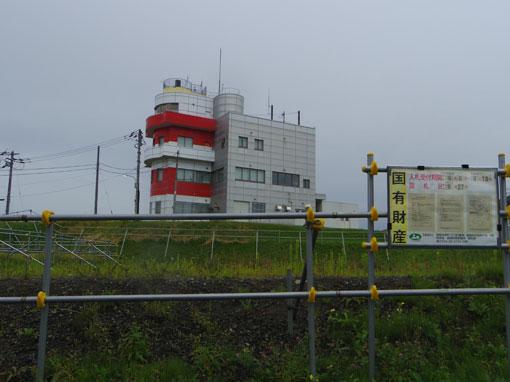 shiritomisaki03.jpg