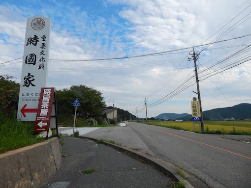 shirsaki-2.jpg