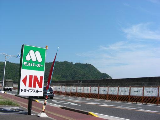 shitirionhama10.jpg