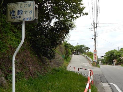shizaki-1.jpg