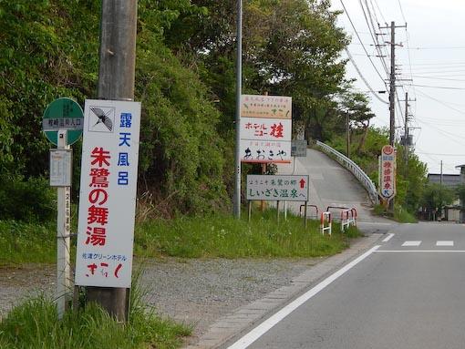 shizaki-3.jpg