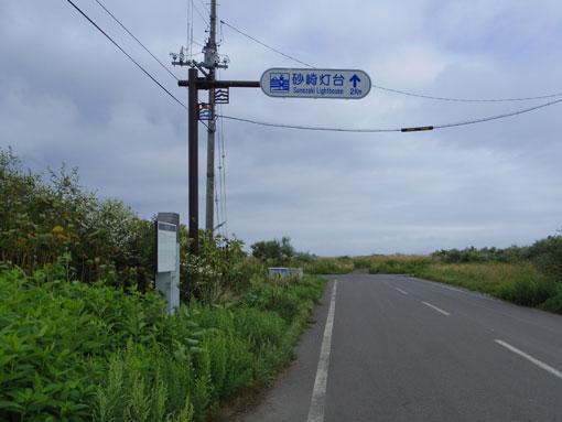 sunasaki04.jpg