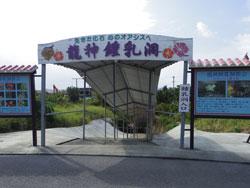 syounyudo112.jpg