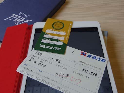 tachibanamarusennai-11.jpg