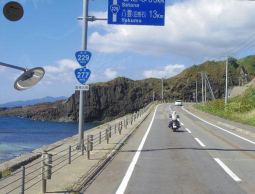 tachimachi05.jpg