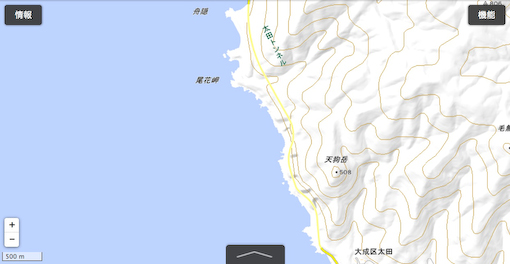 taiseifunakakusiM-1.jpg