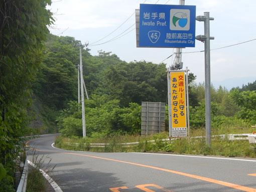 takaenohana10.jpg
