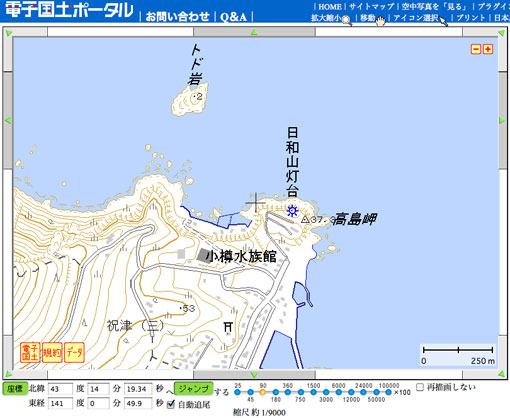 takashimamM.jpg