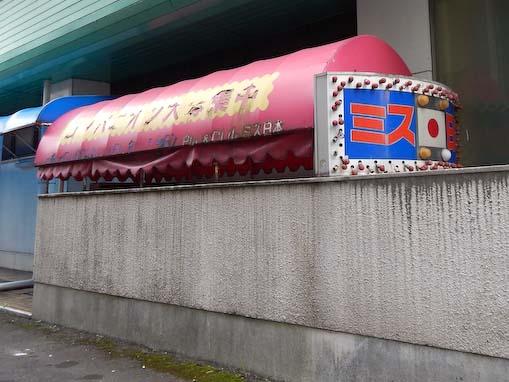 takefusabae-11.jpg