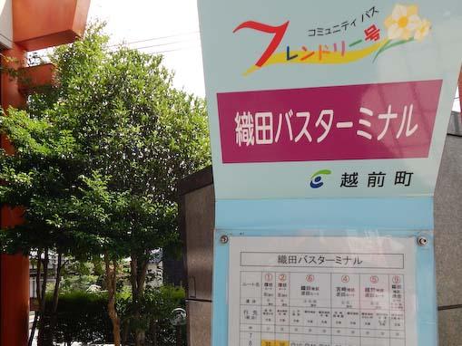 takefusabae-9.jpg