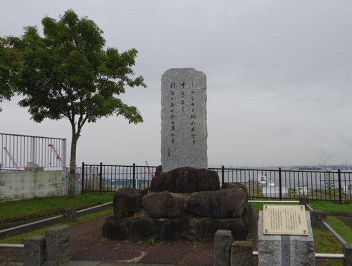 takuboku03.jpg