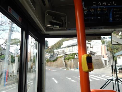 tateishi-13.jpg