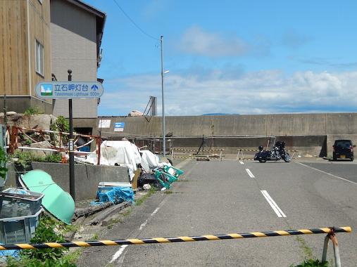 tateishimisaki-10.jpg