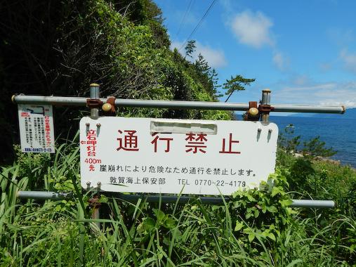 tateishimisaki-16.jpg