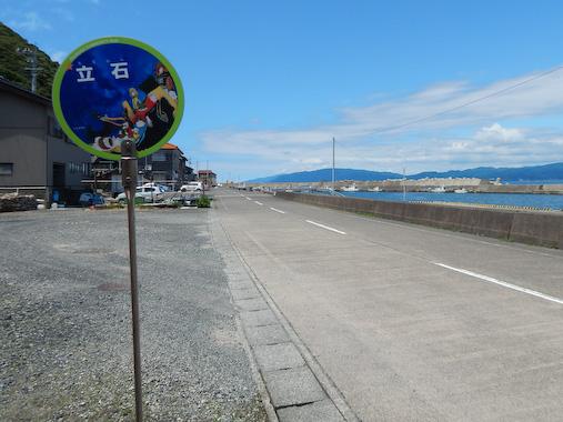 tateishimisaki-17.jpg